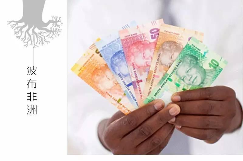 钞票上印伟人头像算什么?印裸女!