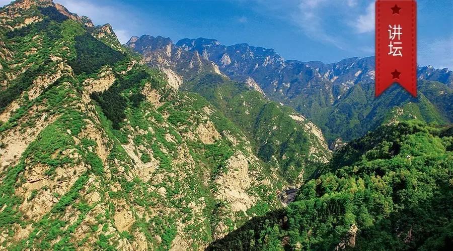 秦巴山地,不仅是南北分界线,还是华夏文明的历史枢纽