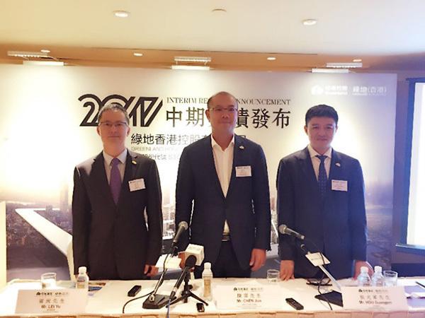 绿地香港公布2017年中期业绩