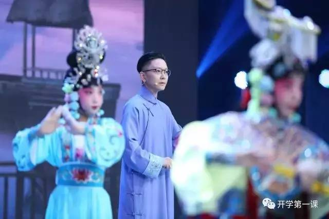 """2017开学第一课:""""瑜老板""""京剧守护和传承"""