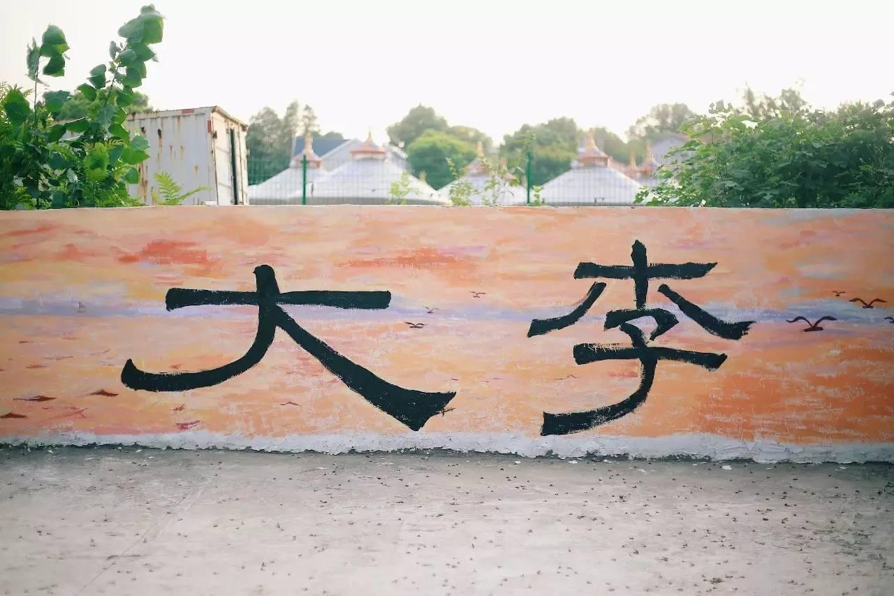 你去了一百次东湖,还没发现这座文艺村落?