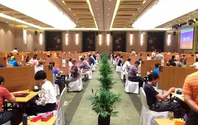 """2017第三届""""三清山杯""""全国桥牌公开赛今日震撼开赛"""