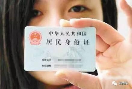 個人有效件包括一張臨時就可以補辦移動手機卡,并借