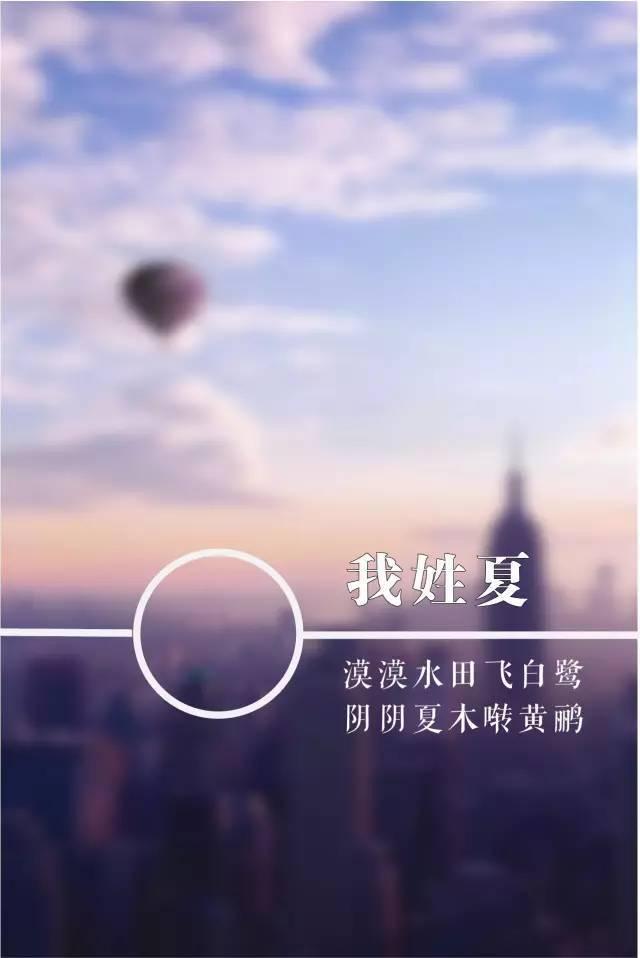 【一言】最美中国风姓氏壁纸,对照自己的姓,拿走不谢!