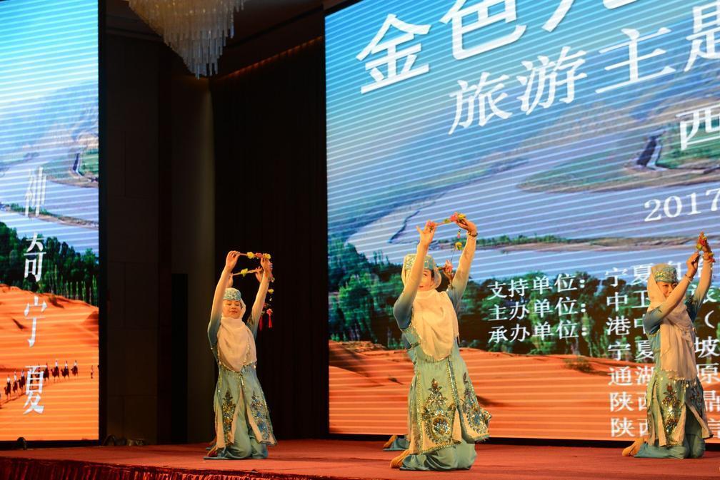 九月去宁夏看金色塞上江南