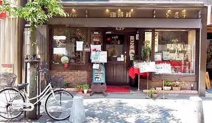 必访的昭和美味!东京老铺「喫茶店」6选