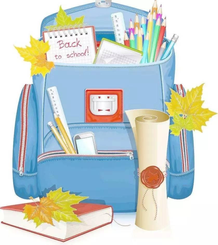 简笔画书包和笔盒