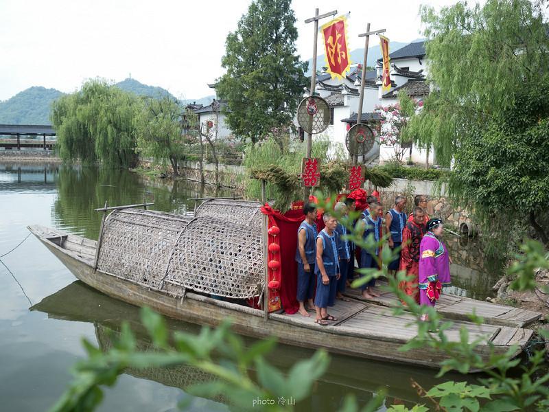 九姓渔村,新安江上的水上婚礼