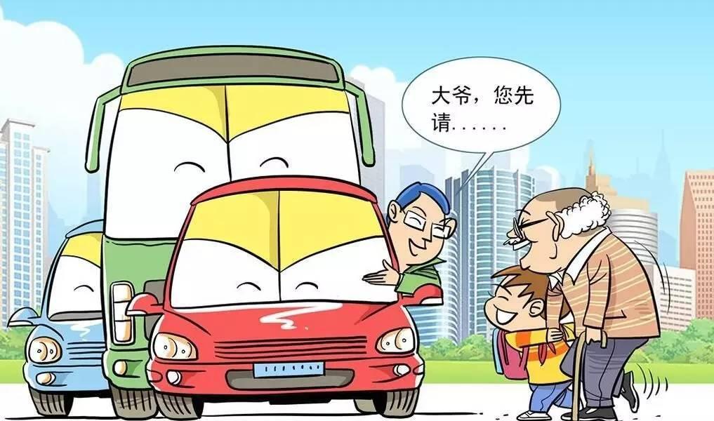 文明上网漫画手绘图片