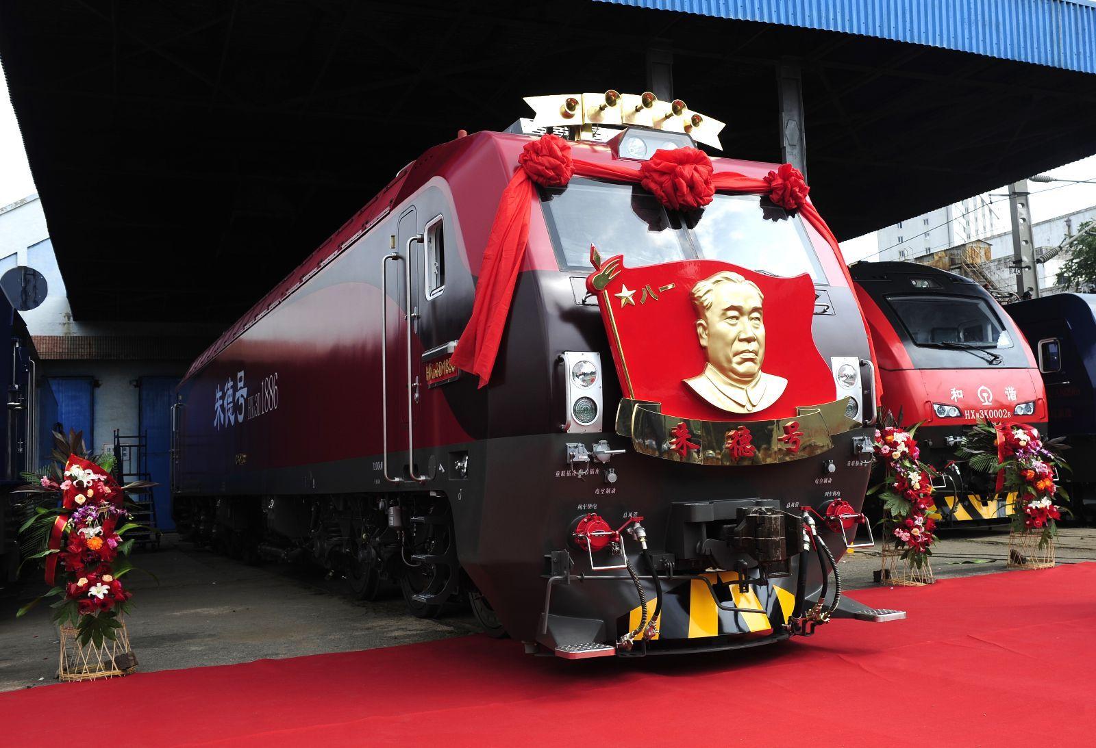 中车大连新一代 朱德号 机车在大连交付 目前国内铁路速度最快