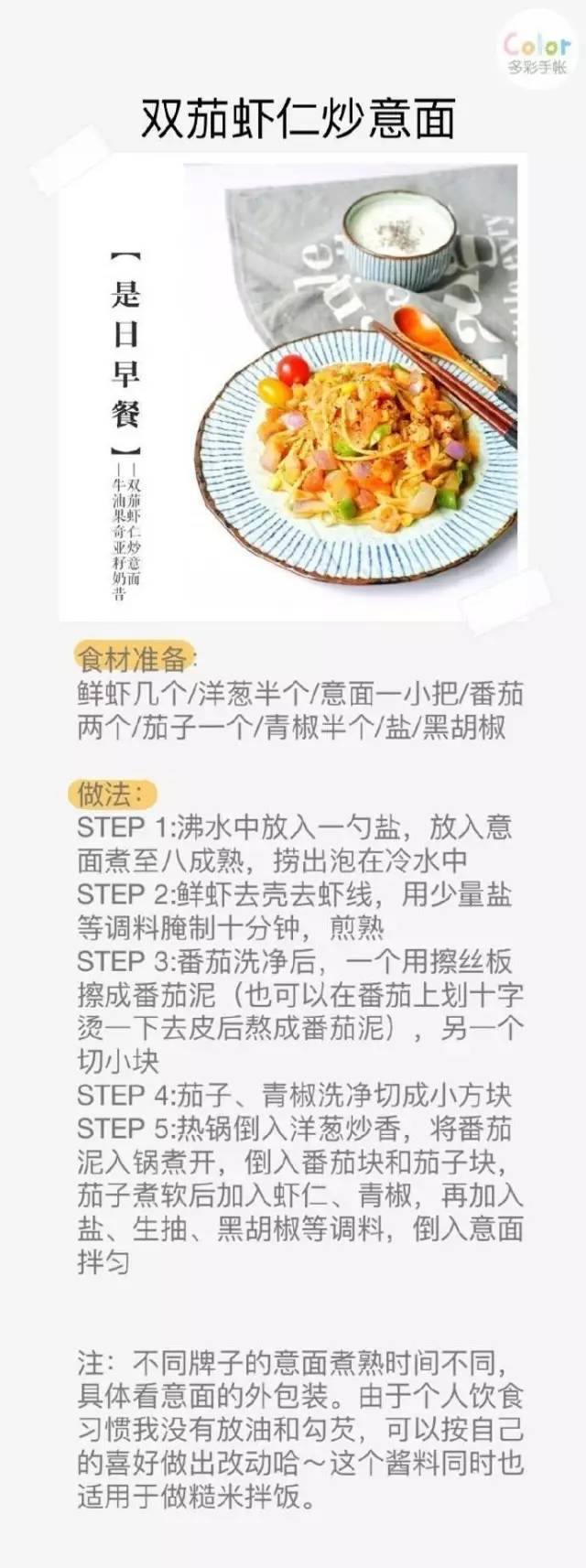 减肥不用少吃?只要吃对食物,就能减脂!