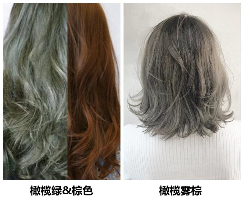 时尚 正文  跟口红的质地一样 头发颜色也分雾面和亮黑 就拿雾面黑来