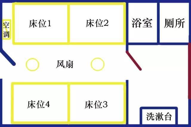 南校的宿舍是4人间 分成寝室,阳台,洗手间和浴室四大部分.图片