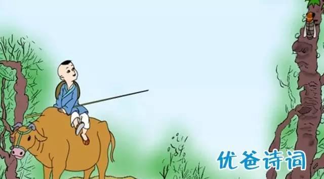 牧童骑黄牛,歌声振林樾 所见