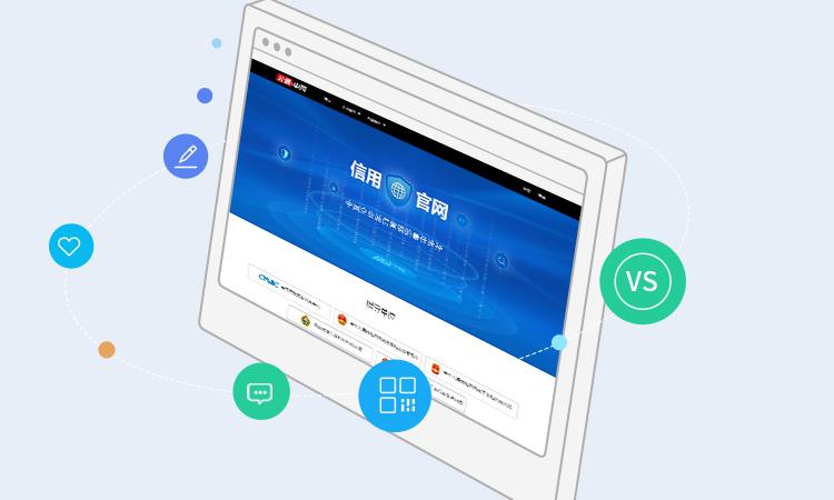 公信中国多维度诠释企业信息查询 打造领先平台