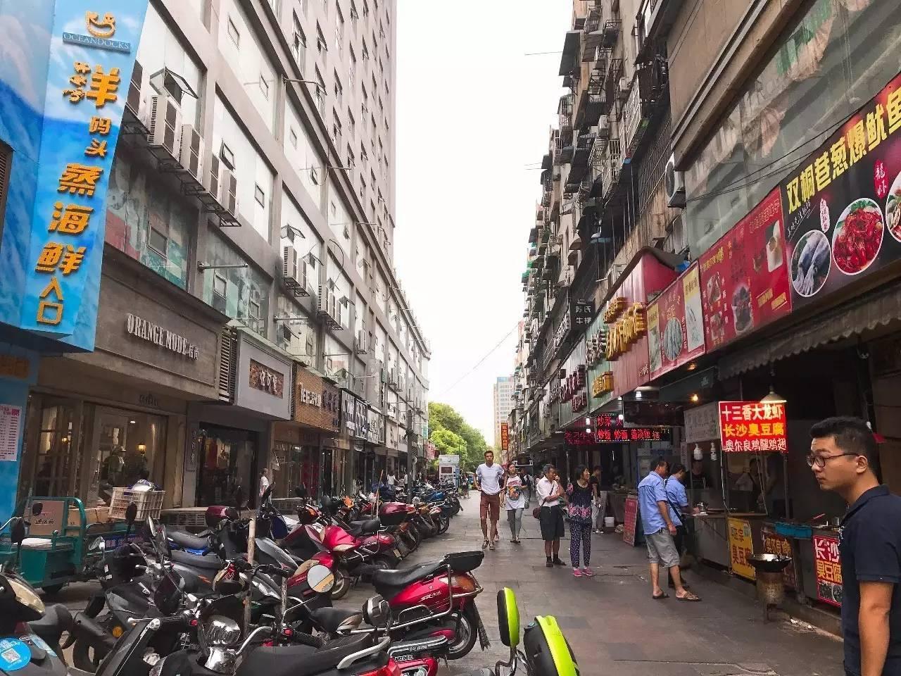 芜湖双桐巷美食街
