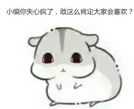 """开学的第一个周末,北京动物园免费活动请你一起""""萌""""动京城!"""