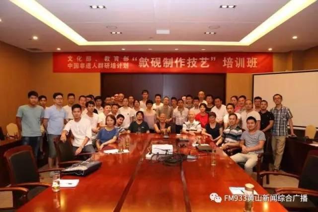 黄山职业技术学院首期中国非遗传承人群 《歙砚制作技艺》培训班结业