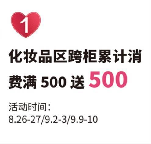 亚洲无码区大于500_维秘天使高清无码美图收