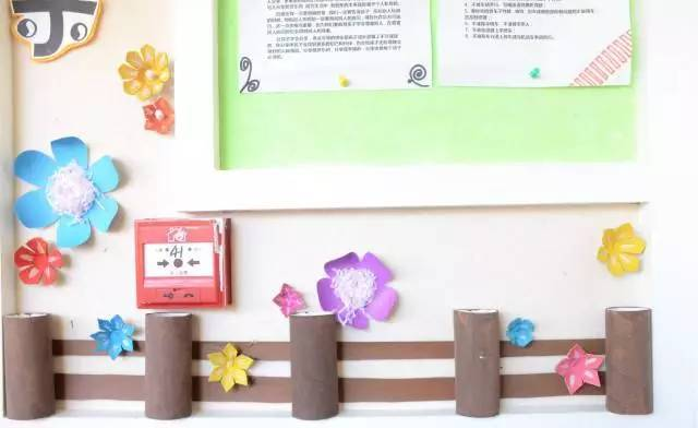 环创|新学期墙面边框的150种创意,够实用,够省心!