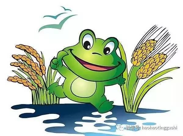 【童话】听童话故事: 青蛙旅行