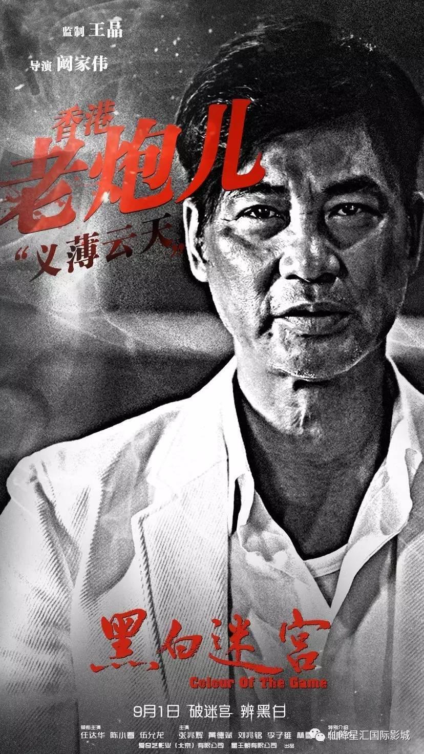最新电影:【黑白迷宫】【敦刻尔克】【银魂】