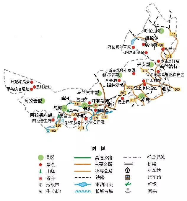 全国旅游地图精简版太实用了(值得收藏)