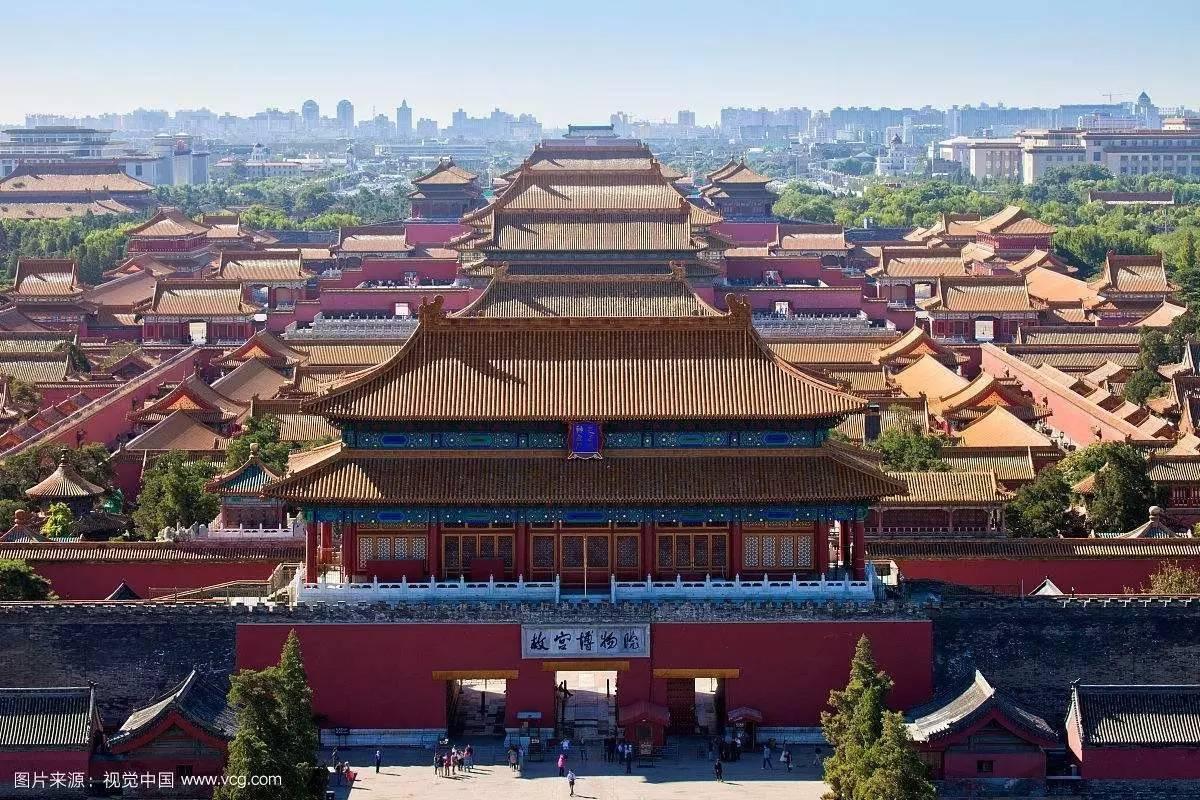 每日一歌:《故乡是北京》图片