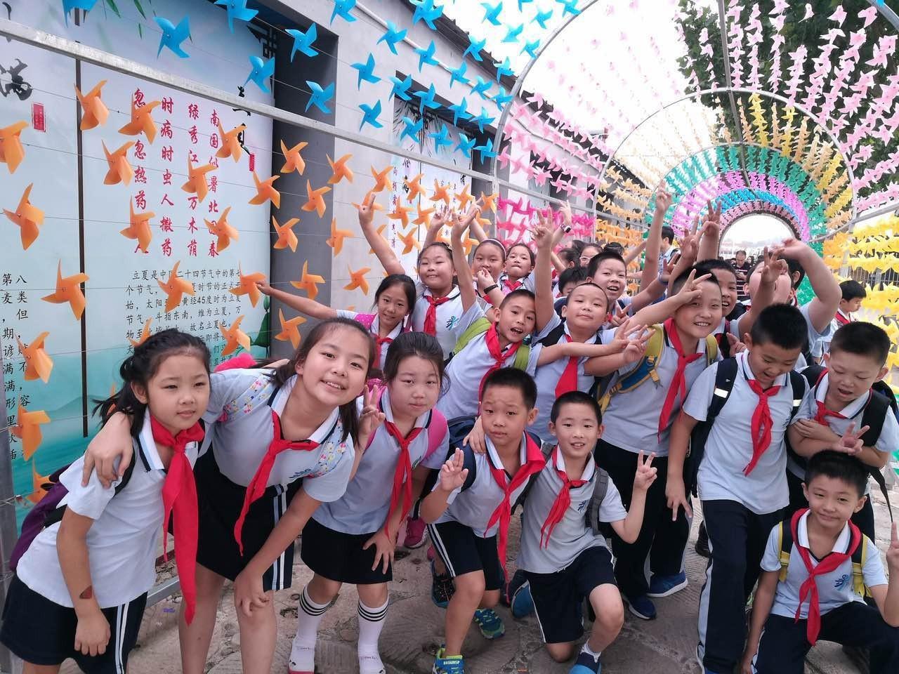 如此惊艳 京城中小学精心打造开学礼迎接新同学