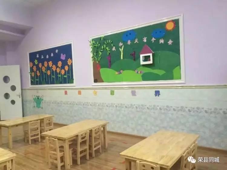 北京红缨幼儿园连锁荣县启航幼儿园开始招生了,我在期待您的到来!