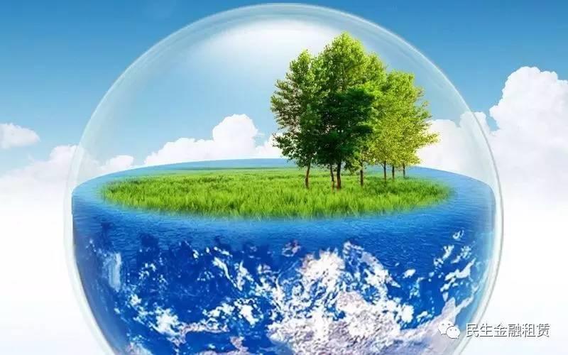 租赁环保产业融资租赁的现状与优势