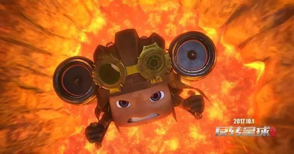 《昆塔:反转星球》:勇敢,总要捍卫,少年,总要成长!