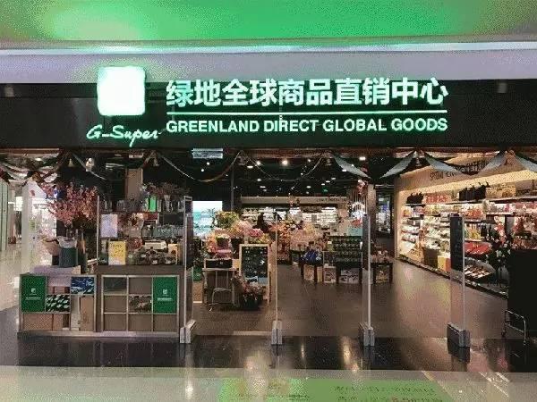 绿地狂砸500亿的商品直售,一年毛利率不足1%