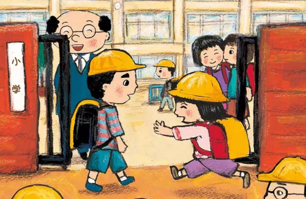 书单∣开学季,小学一年级新生必读绘本(赠书福利)图片