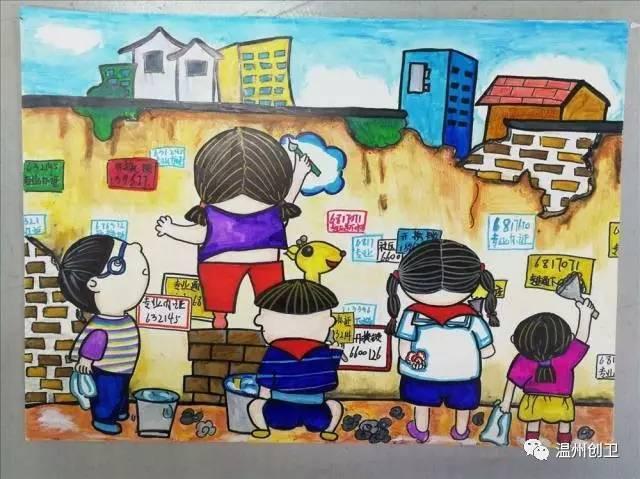 温州市纪念爱国卫生运动65周年小学生绘画比赛获奖图片