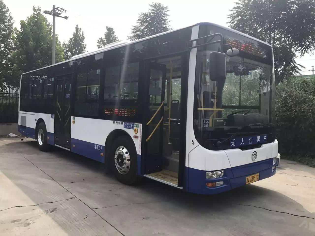 追踪 顺应民意,顺义这两条公交线路换新车啦