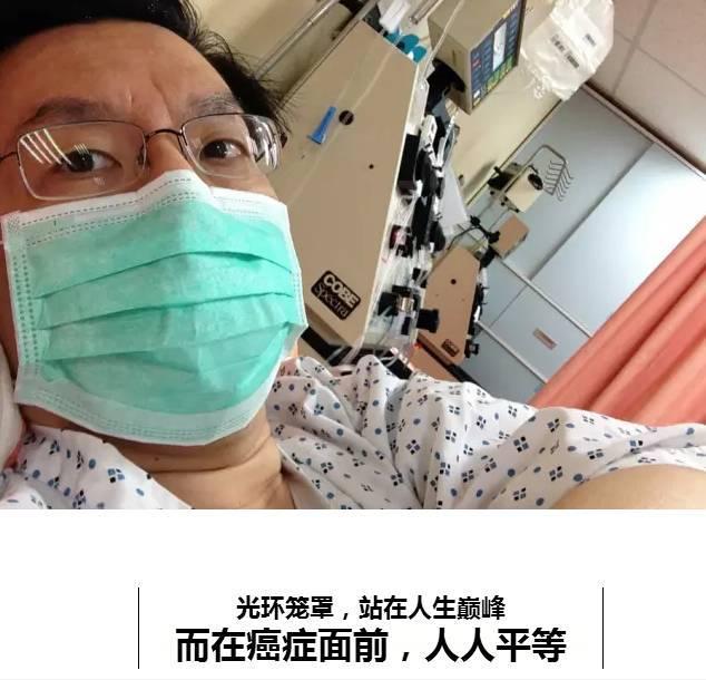 4年前查出患癌,如今肿瘤消失!16条忠告字字戳心… - wujun700 - wujun700的博客