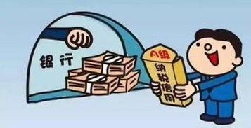 湖南全省18万余户一般纳税人可享减税红利