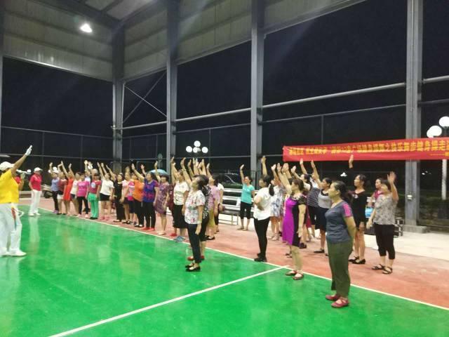 汤坑 国标 12套广场健身操舞之快乐舞步健身操 开课了