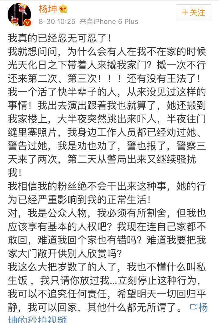 答案杨坤萨克斯简谱