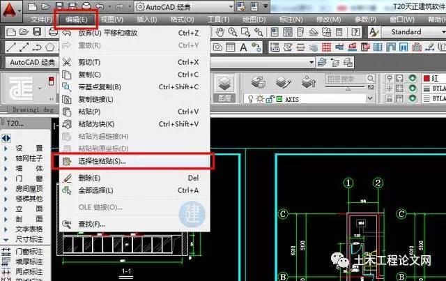 cad中导入excel表格,其实还有更简单的!cad2014把加线怎么粗图片