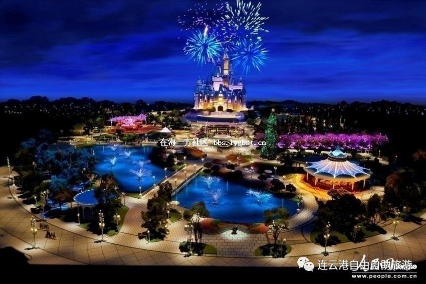 9月30晚-10月2上海迪士尼 野生游动物园 俄罗斯大马戏