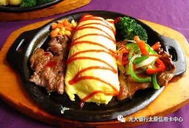 百家美食商户尽享5折大餐九江a美食城美食图片