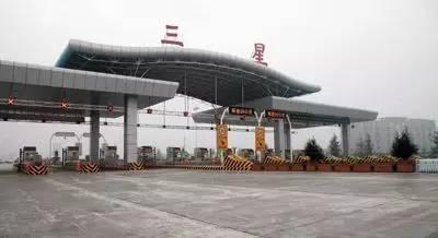 西安三星项目多少GDP_燃油车试点禁行,比亚迪 该是我出手的机会来了