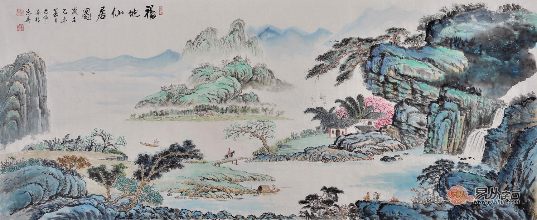 山水画原创大作 蒋伟写意国画作品《福地仙居图》作品来源:易从网图片