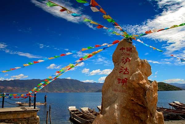2017年云南泸沽湖自助游攻略,泸沽湖自由行线路安排
