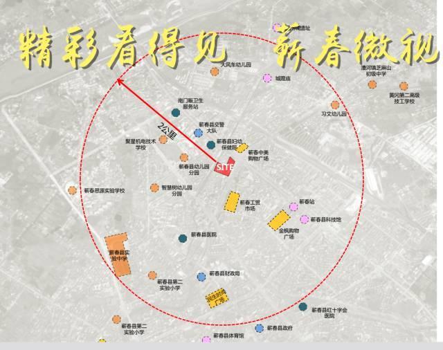 蕲春县最新规划图