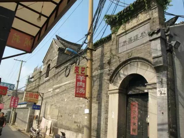 济南鞭指巷里历经风雨的老建筑——泰运昌辰院
