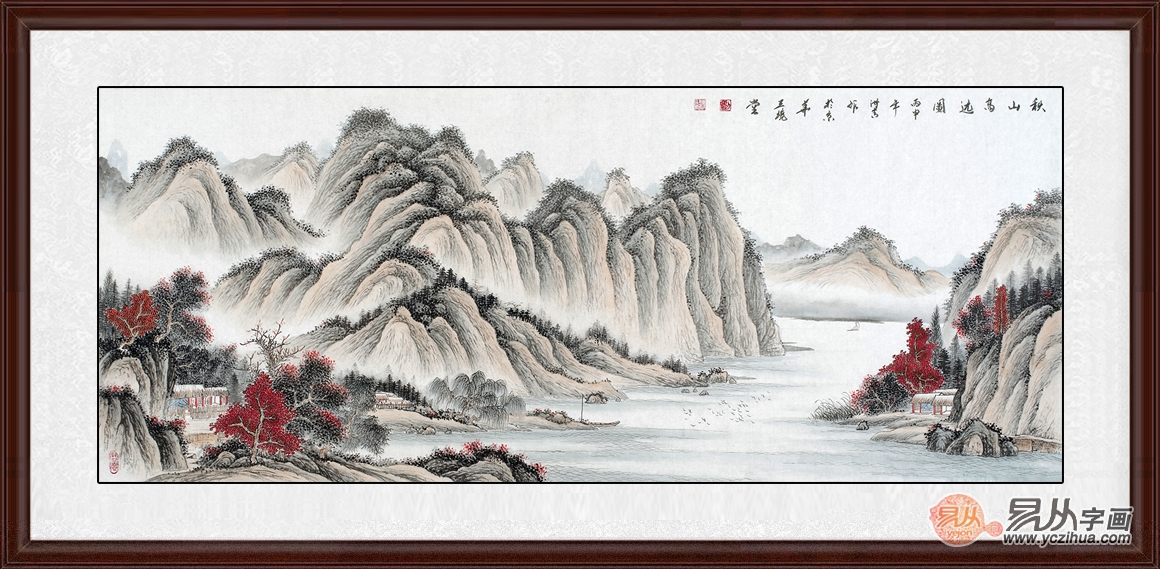 办公室装饰画欣赏四:刘海青山水画作品《秋山高远图》图片