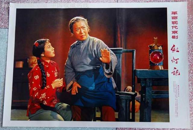 红色革命电影_京剧艺术片《红灯记》,是文化大革命期间的八大样板戏之一,八一电影